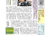 report_vol53_meのサムネイル