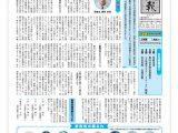 report_vol58_meのサムネイル